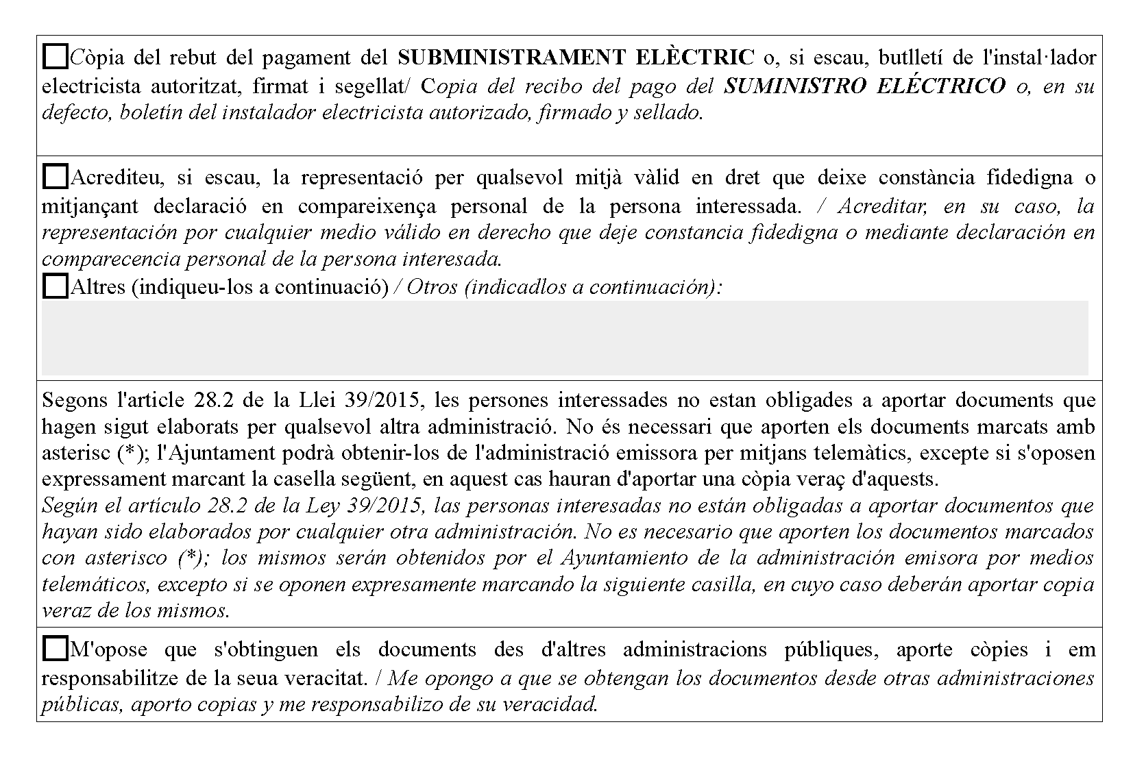Impreso Declaración Responsable Segunda Ocupación Villarreal/Vila-real