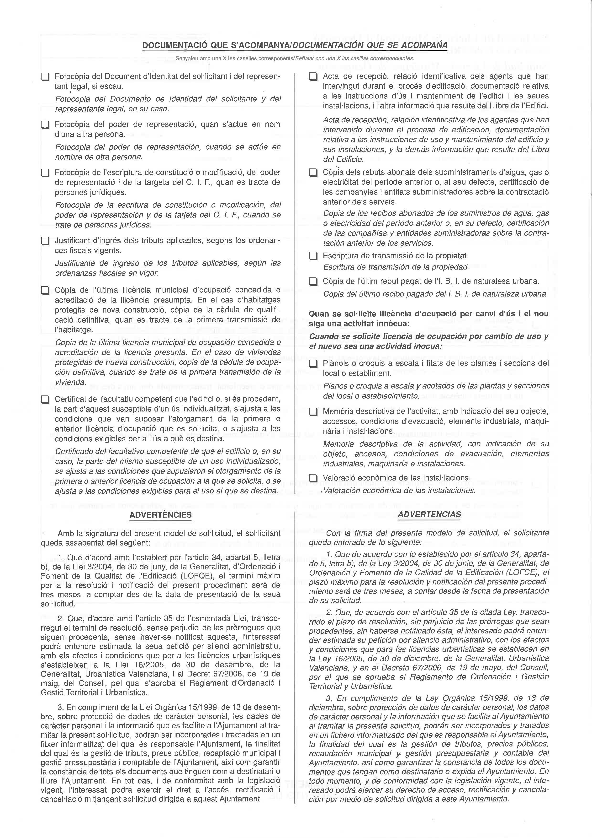 Impreso Declaración Responsable Segunda Ocupación Benimeli-2